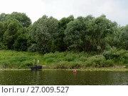 На реке Оке. Стоковое фото, фотограф Free Wind / Фотобанк Лори