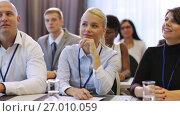 Купить «happy business team at international conference», видеоролик № 27010059, снято 22 января 2020 г. (c) Syda Productions / Фотобанк Лори