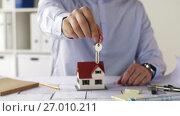 Купить «close up of architect with house keys at office», видеоролик № 27010211, снято 7 сентября 2017 г. (c) Syda Productions / Фотобанк Лори