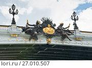 Купить «Фрагмент моста Александра III (фр. Pont Alexandre III). Париж. Франция», фото № 27010507, снято 16 сентября 2017 г. (c) E. O. / Фотобанк Лори