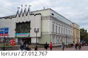 Купить «Театр кукол на Большой Покровской улице. Нижний Новгород», фото № 27012767, снято 16 сентября 2017 г. (c) Владимир Макеев / Фотобанк Лори