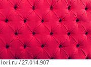 Купить «pink textile texture», фото № 27014907, снято 15 октября 2018 г. (c) Яков Филимонов / Фотобанк Лори