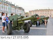 Купить «Люди смотрят на пушки с красными гвоздиками в дульном тормозе ствола артиллерийского орудия на Дворцовой площади в Санкт-Петербурге», фото № 27015095, снято 8 августа 2017 г. (c) Максим Мицун / Фотобанк Лори
