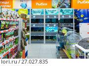 Купить «Zelenograd, Russia - September 15. 2017. Four paws pet store at mall Panfilov», фото № 27027835, снято 15 сентября 2017 г. (c) Володина Ольга / Фотобанк Лори