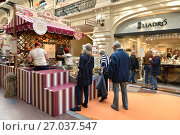 "Купить «Vivid fair of farm products ""Taste Russian"" was opened in GUM (State Department Store). Visitors buy dairy products», фото № 27037547, снято 23 сентября 2017 г. (c) Валерия Попова / Фотобанк Лори"