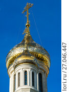 Купить «Dome of Church in honor of Resurrection of Christ, New Martyrs and Confessors in Moscow. Russia», фото № 27046447, снято 24 июля 2017 г. (c) Володина Ольга / Фотобанк Лори