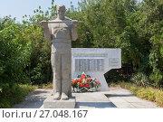 Купить «Братская могила советских воинов в посёлке Джемете, Анапа», фото № 27048167, снято 23 июля 2017 г. (c) Николай Мухорин / Фотобанк Лори