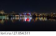 Купить «Night view of the embankment of Nizhny Tagil. Russia», фото № 27054511, снято 5 октября 2017 г. (c) Евгений Ткачёв / Фотобанк Лори