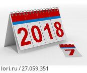 Купить «2018 year calendar on white backgroung. Isolated 3D illustration», иллюстрация № 27059351 (c) Ильин Сергей / Фотобанк Лори