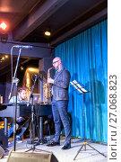 """Купить «Концерт джаз-банды """"Невелик Оркестр"""" """"Nevelique Orchestre""""», фото № 27068823, снято 6 сентября 2017 г. (c) Евгений Ткачёв / Фотобанк Лори"""