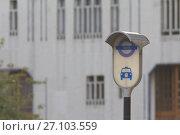 Купить «British taxi cab - parking mark - telephoto shot», фото № 27103559, снято 3 октября 2017 г. (c) Константин Шишкин / Фотобанк Лори