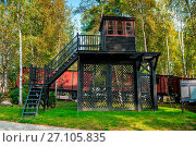 Купить «Centre for education and regional promotion. Szymbark, village in Pomeranian Voivodeship, Poland.», фото № 27105835, снято 21 июля 2019 г. (c) age Fotostock / Фотобанк Лори