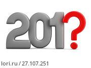 Купить «unknown new year. Isolated 3D illustration», иллюстрация № 27107251 (c) Ильин Сергей / Фотобанк Лори