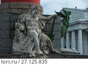 Купить «SAINT PETERSBURG, RUSSIA - JUNE 26, 2017: South rostral column. The male figure allegorically represents the Dnieper River above stock exchange building Earlier this rostral column was a lighthouse.», фото № 27125835, снято 26 июня 2017 г. (c) Короленко Елена / Фотобанк Лори