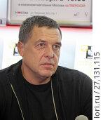 Радиоведущий Александр Любимов (2017 год). Редакционное фото, фотограф Сергей Соболев / Фотобанк Лори