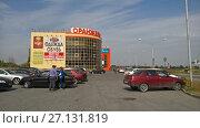 Купить «Батайск», фото № 27131819, снято 24 сентября 2017 г. (c) Кургузкин Константин Владимирович / Фотобанк Лори