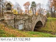 Купить «Ruin Bridge in Alexandria park», фото № 27132963, снято 20 октября 2017 г. (c) Юлия Бабкина / Фотобанк Лори