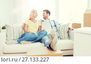 Купить «happy couple with big cardboard boxes at new home», фото № 27133227, снято 25 февраля 2016 г. (c) Syda Productions / Фотобанк Лори