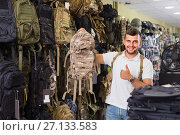 Купить «guy looking camouflage backpack in army store», фото № 27133583, снято 4 июля 2017 г. (c) Яков Филимонов / Фотобанк Лори