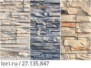 Стена из декоративного отделочного камня разных цветов. Образцы отделки фасада. Стоковое фото, фотограф Мiлана Х / Фотобанк Лори