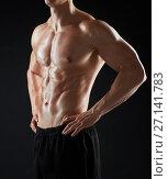 Купить «close up of man or bodybuilder with bare torso», фото № 27141783, снято 2 июля 2017 г. (c) Syda Productions / Фотобанк Лори