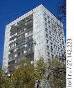 Семнадцатиэтажный панельный жилой дом серии КМС-101, построен в 1977 году. Измайловский бульвар, 18. Район Измайлово. Москва (2017 год). Стоковое фото, фотограф lana1501 / Фотобанк Лори