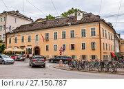 Купить «Дом-музей Моцарта. Зальцбург, Австрия», фото № 27150787, снято 13 сентября 2017 г. (c) Сергей Афанасьев / Фотобанк Лори