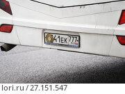 Купить «Часть автомобильного номера скрытая компакт-диском», эксклюзивное фото № 27151547, снято 3 сентября 2017 г. (c) Dmitry29 / Фотобанк Лори
