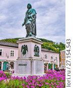 Купить «Дом, в котором родился Вольфганг Амадей Моцарт. Зальцбург, Австрия», фото № 27154543, снято 13 сентября 2017 г. (c) Сергей Афанасьев / Фотобанк Лори