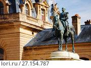 Купить «Monument to Henri d'Orleans, the Duke of Aumale», фото № 27154787, снято 11 марта 2017 г. (c) Сергей Новиков / Фотобанк Лори