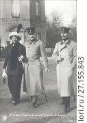 Кронпринц Пруссии Вильгельм II на прогулке с сестрой Викторией Луизой и ее мужем Эрнстом Августом Херцогом. 1914. Стоковое фото, фотограф Retro / Фотобанк Лори