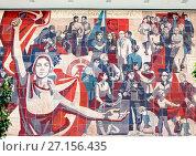 Купить «Советская мозаика на бывшем Дворце Культуры. Фрагмент. Дрезден. Германия.», фото № 27156435, снято 14 сентября 2017 г. (c) Сергей Афанасьев / Фотобанк Лори
