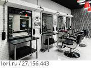 Moscow, Russia - October 9. 2017. Mens beauty salon TopGun in Zelenograd. Редакционное фото, фотограф Володина Ольга / Фотобанк Лори