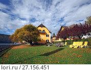 Коммуна Милльштатт-ам-Зе (Millstatt am See) на берегу озера Mилльштеттер осенью. Альпы, Каринтия, Австрия (2017 год). Стоковое фото, фотограф Bala-Kate / Фотобанк Лори