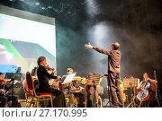 """Купить «Концерт оркестра """"Другой оркестр"""" Depeche Mode», фото № 27170995, снято 4 июля 2020 г. (c) Евгений Ткачёв / Фотобанк Лори"""
