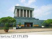 Купить «Мавзолей Хо Ши Мина крупным планом солнечным днем. Ханой, Вьетнам», фото № 27171879, снято 10 января 2016 г. (c) Виктор Карасев / Фотобанк Лори