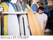 Купить «male surfer holding professional surfboard», фото № 27176667, снято 22 августа 2017 г. (c) Яков Филимонов / Фотобанк Лори