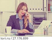 Купить «Businesswoman having phone conversation», фото № 27176899, снято 20 апреля 2017 г. (c) Яков Филимонов / Фотобанк Лори