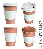 Купить «Blank paper coffee cup set», иллюстрация № 27193927 (c) Кирилл Черезов / Фотобанк Лори