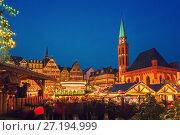 Christmas market in Frankfurt. Стоковое фото, фотограф Sergey Borisov / Фотобанк Лори