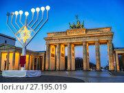 Купить «Brandenburg gate and hanukkah menorah», фото № 27195019, снято 12 декабря 2015 г. (c) Sergey Borisov / Фотобанк Лори