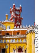 Купить «Clock tower of Pena Palace. Sintra. Portugal», фото № 27195283, снято 3 июля 2016 г. (c) Serg Zastavkin / Фотобанк Лори