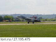Купить «Российский многофункциональный истребитель пятого поколения Су-57 (Т-50) на взлете. Авиасалон МАКС-2017», фото № 27195475, снято 20 июля 2017 г. (c) Виктор Карасев / Фотобанк Лори