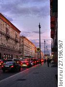 Купить «Москва, 1-я Тверская-Ямская улица вечером», эксклюзивное фото № 27196967, снято 22 октября 2017 г. (c) Dmitry29 / Фотобанк Лори