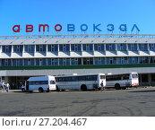 Купить «Здание Центрального автовокзала. Район Гольяново. Город Москва», эксклюзивное фото № 27204467, снято 29 июня 2010 г. (c) lana1501 / Фотобанк Лори
