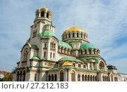 Купить «Alexander Nevsky cathedral in Sofia, Bulgaria», фото № 27212183, снято 6 октября 2017 г. (c) ИВА Афонская / Фотобанк Лори