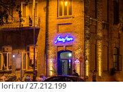 Купить «Неоновая вывеска кафе Фан-фан в Батуми. Грузия», фото № 27212199, снято 13 июня 2017 г. (c) Евгений Ткачёв / Фотобанк Лори