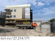Купить «Строительство административного здания на Московском шоссе в Ельце Липецкой области», фото № 27214171, снято 9 сентября 2014 г. (c) Free Wind / Фотобанк Лори