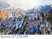 Купить «Buddhist prayer ribbons», фото № 27218399, снято 9 мая 2014 г. (c) Надежда Болотина / Фотобанк Лори
