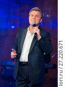 Лев Лещенко (2017 год). Редакционное фото, фотограф Михаил Ворожцов / Фотобанк Лори